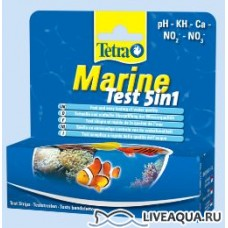 Tetra Marine Test 5 in 1