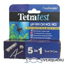 Tetra Test 5 in 1