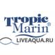 Корм для беспозвоночных Tropic Marin